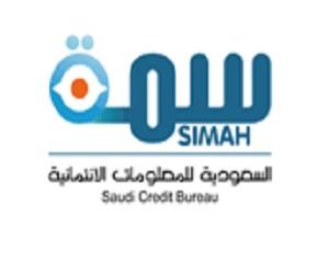 اعلان توظيف بالشركة السعودية للمعلومات الإئتمانية (سمة) وظائف تقنية وإدارية