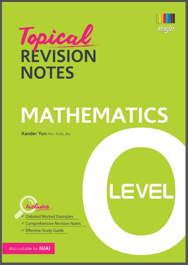 Mathematics O level : For JEE and NEET Exam PDF Book