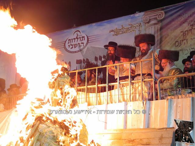 """ל""""ג בעומר בחצר הקודש תולדות אברהם יצחק"""