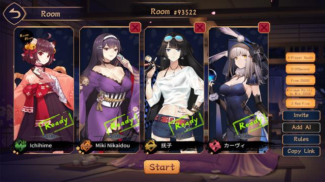 Tampilan Room
