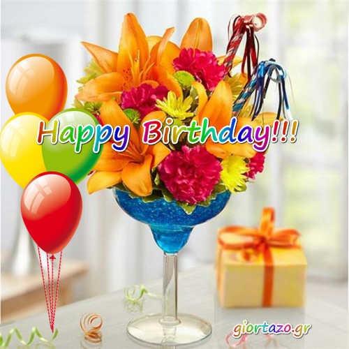 Best Happy Birthday Wishes Balloons