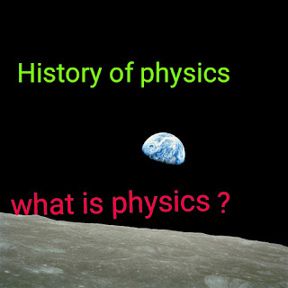 physics information basic knowledge