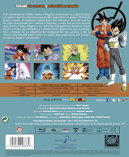 Review de Dragon Ball Super vol.2: La Saga de la Resurrección de F Edición Coleccionista Blu-Ray - SelectaVisio