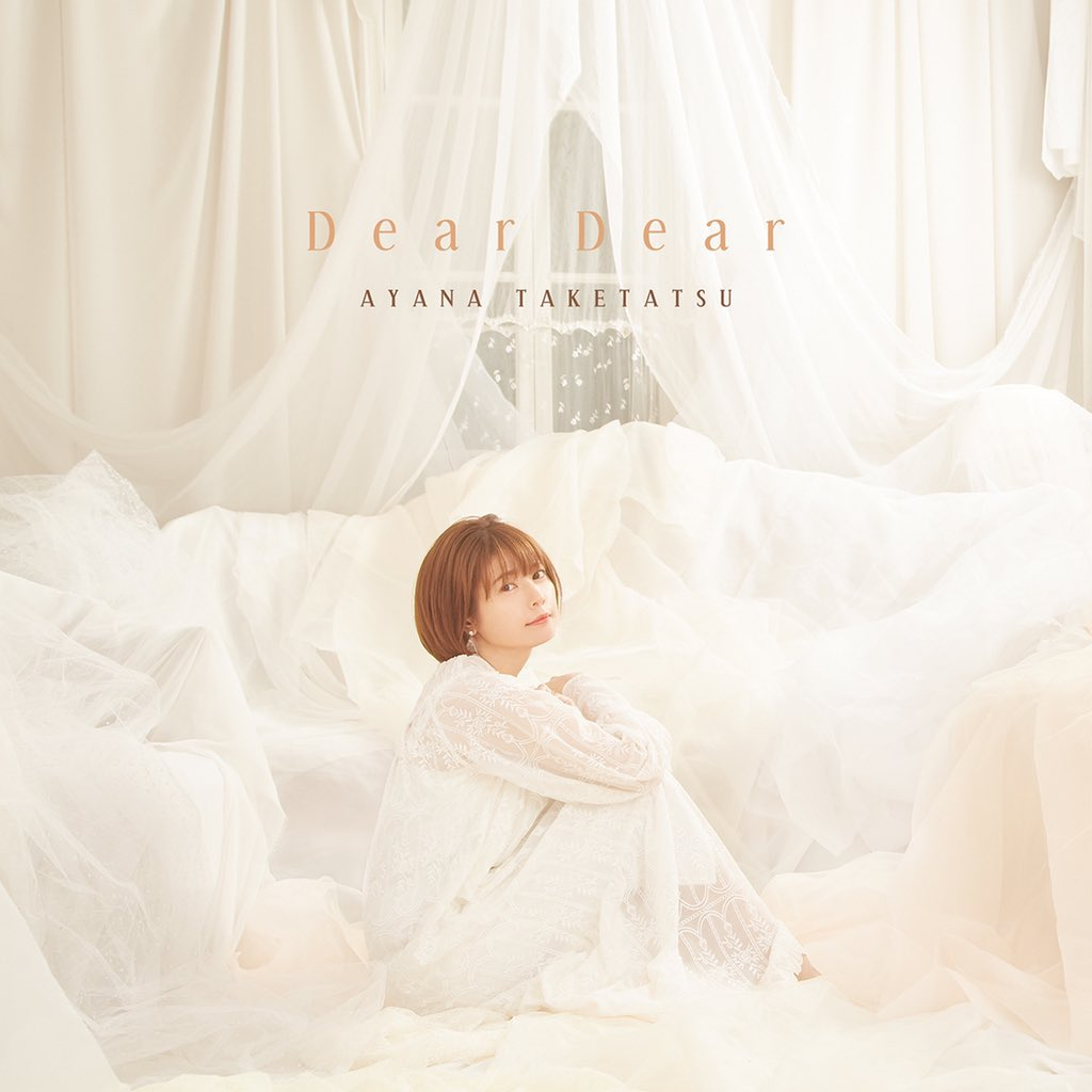 竹達彩奈 - Dear Dear [2021.01.20+MP3+RAR]