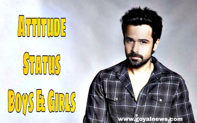 Attitude Status [Boys & Girls] 2020 Whatsapp, Facebook, Instagram, Telegram