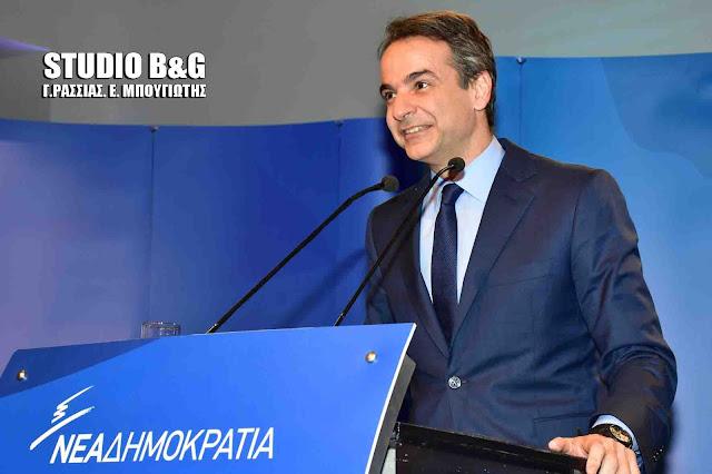 Προτεραιότητα για την Ν.Δ. η Πελοπόννησος με περιοδεία Μητσοτάκη και στην Αργολίδα