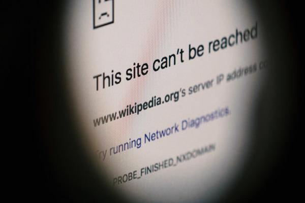 أخيرا.. رفع الحظر عن ويكيبيديا في تركيا