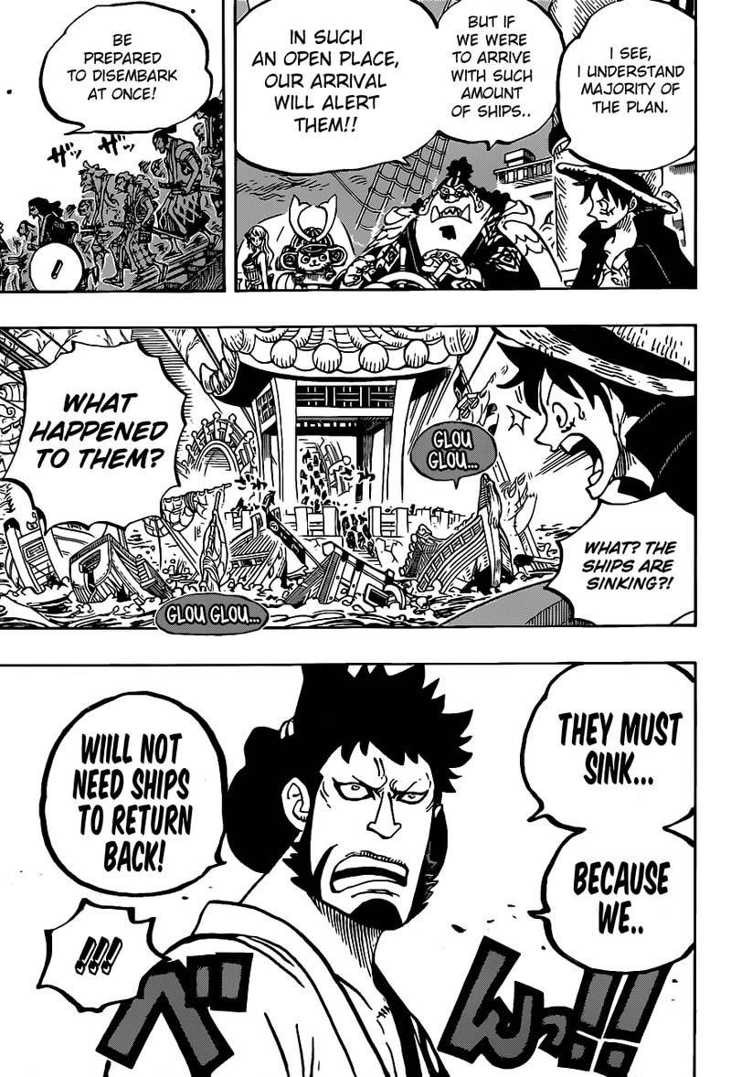 One Piece Manga Chapter 978 - Image 007