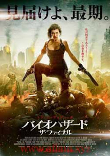 مشاهدة فيلم Resident Evil: The Final Chapter 2017 مترجم