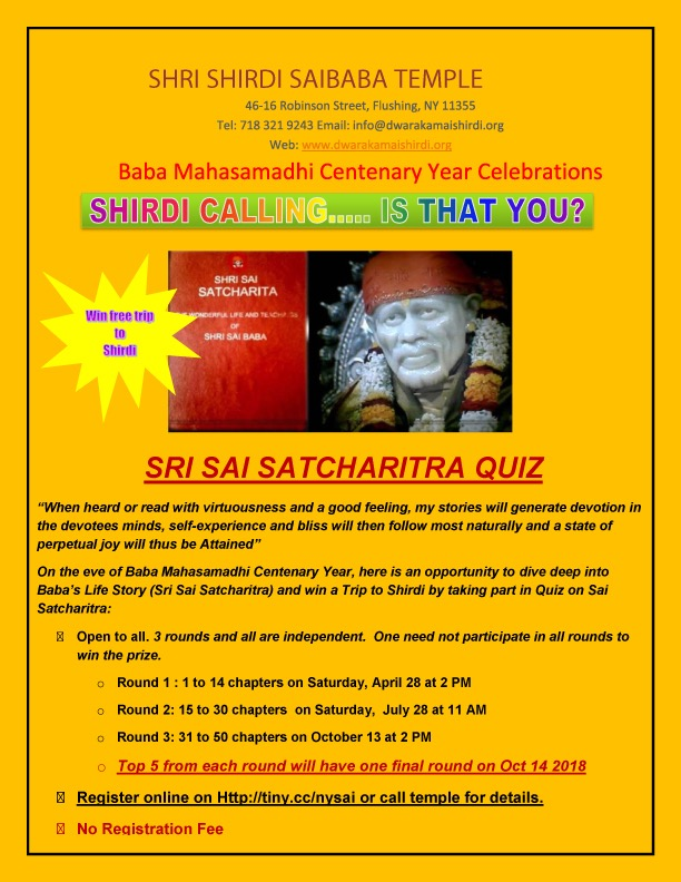 #ContestAlert - Answer to Simple Quiz & Win Free Trip To Shirdi (Only For USA Residents)