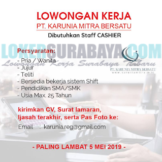 Lowongan Kerja di PT. Karunia Mitra Bersatu Surabaya Terbaru Mei 2019