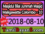 Modern Marriage And Islam By Ash-Sheikh Akthar (Misbahi) Jummah 2018-08-10 at Masjidul Bilal Jummah Masjid Maligawatte Colombo - 10