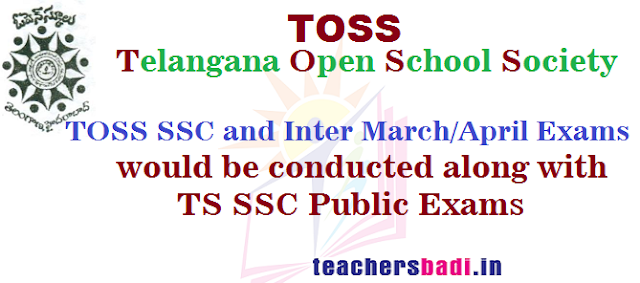 TOSS SSC,Inter Exams,TS SSC Exams