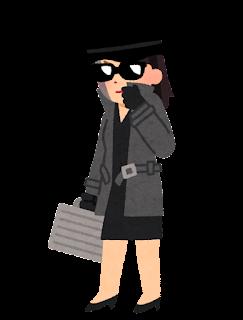 job_spy_woman%255B1%255D.png