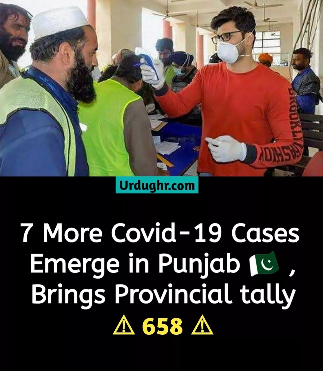 7 More CVOID-19 Cases Emerge in Punjab