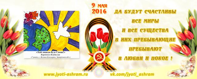 9 мая 2016 особенности Акшайа-тритьи