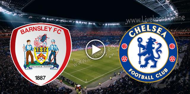 موعد مباراة تشيلسي وبارنسلي بث مباشر بتاريخ 23-09-2020 كأس الرابطة الإنجليزية