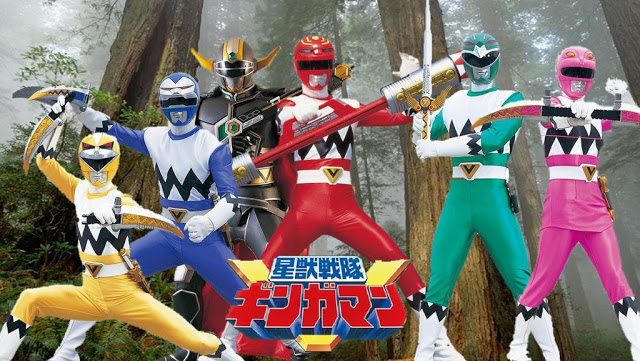 Seijuu Sentai Gingaman Episode 01 – 48 BATCH Subtitle Indonesia