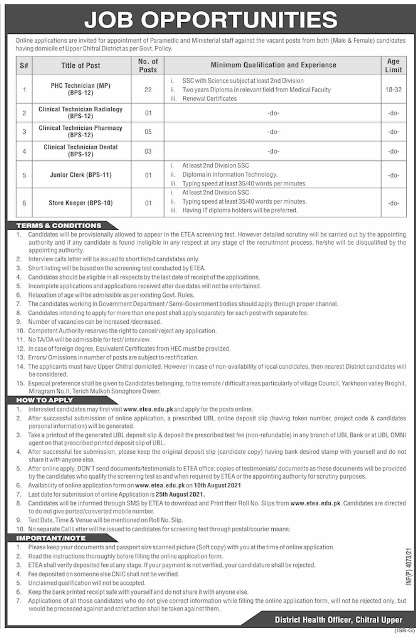 Public Sector Organization Jobs 2021 in Chitral   jobs in chitral   jobs in kpk   helath department jobs in chitral   jobs