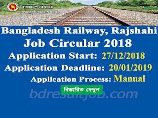 Bangladesh Railway, Rajshahi Gateman Job Circular 2018