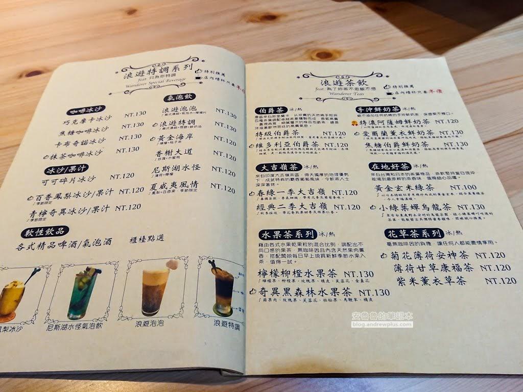 板橋咖啡館,致理附近咖啡廳,陽明街咖啡館,板橋不限時咖啡