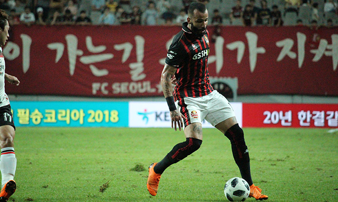 FC Seoul in relegation fight