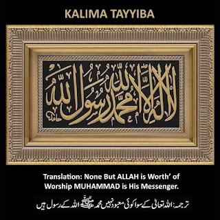 KALIMA TAYYIBA