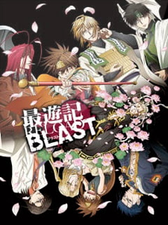 Assistir Saiyuki Reload Blast Online
