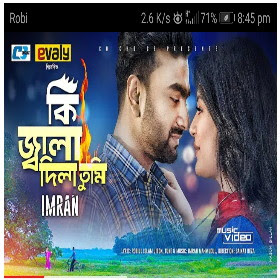 Ki Jala Dila Tumi Lyrics (কি জালা দিলা তুমি) Imran Mahmudul | Bangla New Song 2020