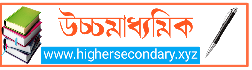 HIGHER SECONDARY