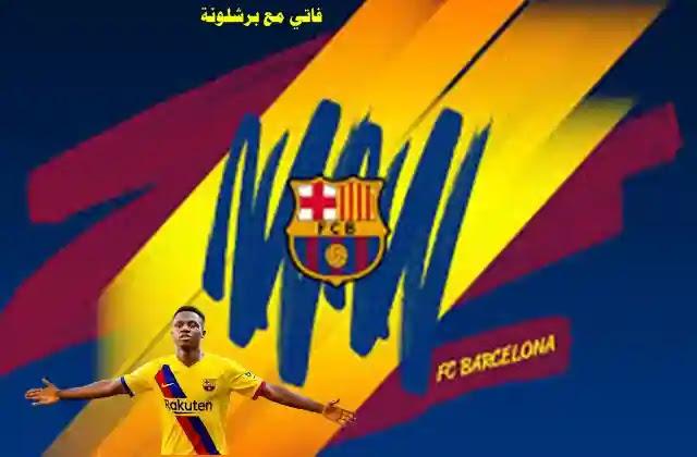 انسوا فاتي,انسو فاتي,مهارات انسوا فاتي,فاتي,انسوا فاتي لاعب برشلونة,مهارات فاتي,انسوا فاتي 2019,برشلونة انسوا فاتي,مهارات لاعب انسوا فاتي,فاتي لاعب برشلونة,لاعب برشلونة انسوا فاتي,انسوا فاتي موهبة برشلونة,مهارات اللاعب انسوا فاتي,انطلاقة قوية من انسوا فاتي,هدف فاتي,لاعب فاتي,أفضل مقطع لأنسوا فاتي,موهبة فاتي,اهداف فاتي,فاتي ضد بيتيس,فاتي لاعب برشاونة,أول ثلاثة مباريات لأنسوا فاتي مع البرسا,مانشيستر سيتي,مهارات,سواريز,جريزمان,غريزمان
