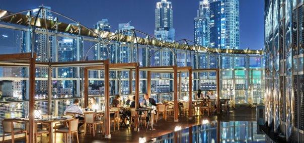 مطاعم برج خليفة