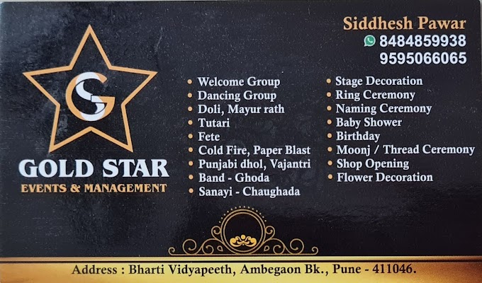 Gold Star Event And Management Company