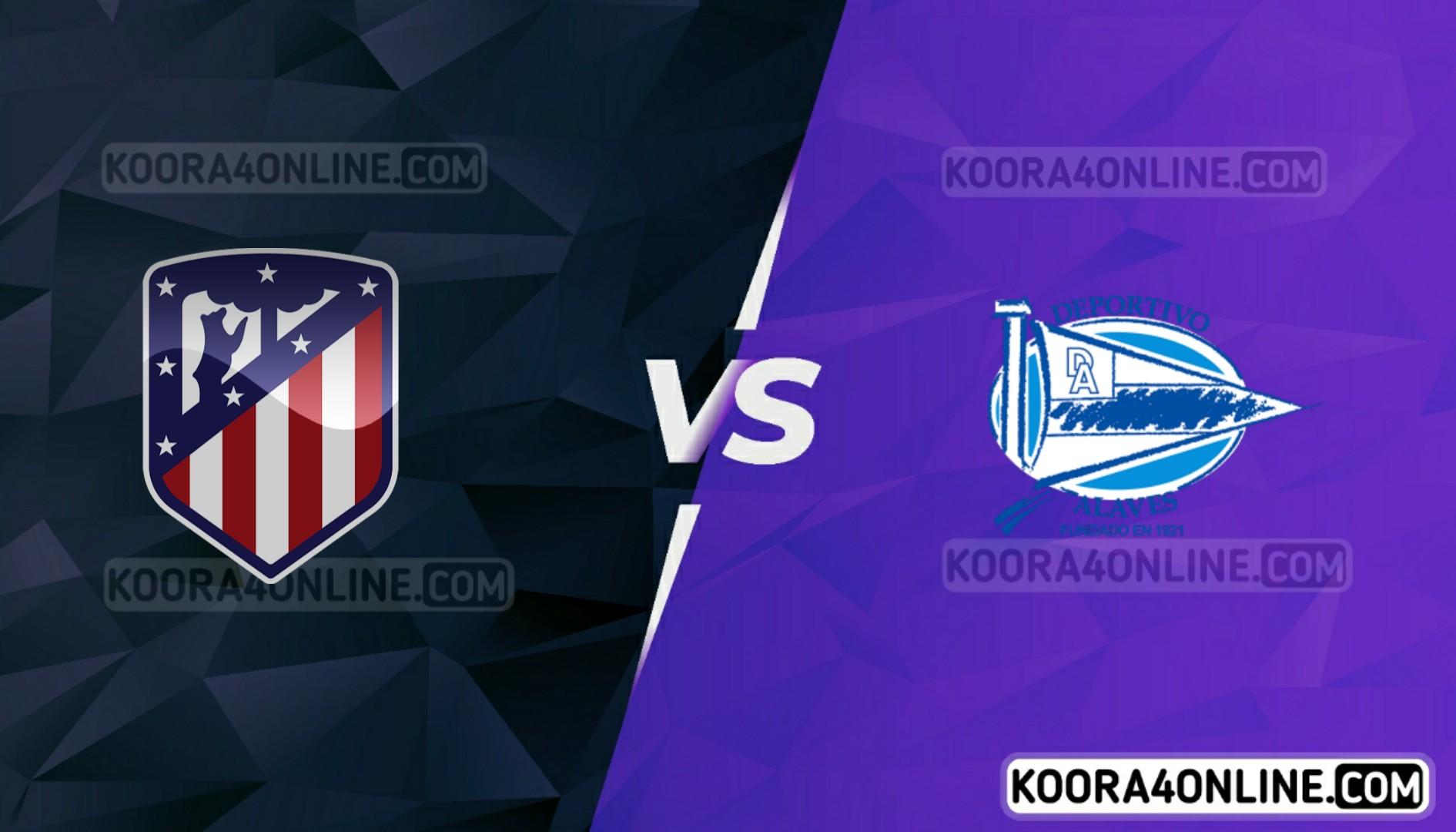 مشاهدة مباراة أتلتيكو مدريد وألافيس القادمة كورة اون لاين بث مباشر اليوم 25-09-2021 في الدوري الإسباني