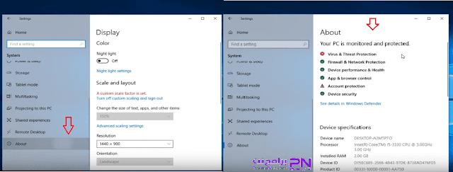 كيفية معرفة جهاز الكمبيوتر ويندوز 10