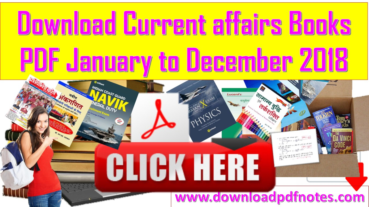 Download Current affairs PDF January to December 2018 books