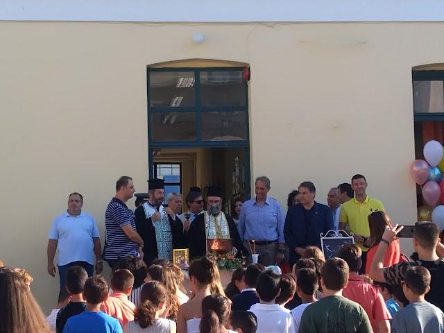 Αγιασμός για τη νέα σχολική χρονιά στο 7ο Δημοτικό Σχολείο Άργους