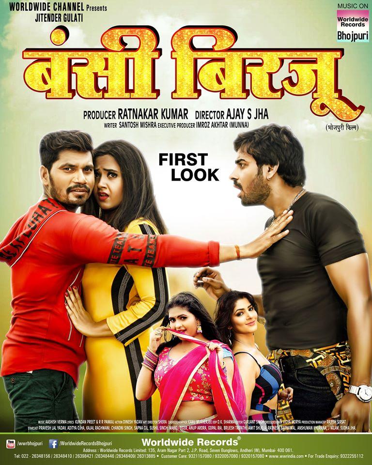 Anand Ojha, Kajal Raghwani Next Upcoming film Sriman Saiyan Ji 2018 Wiki, Poster, Release date, Songs list