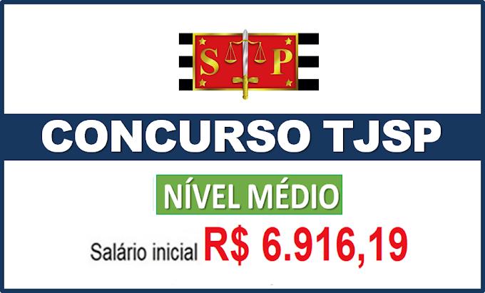 Concurso TJ SP Escrevente 2021: novo edital terá taxa de R$79 para nível médio. Saiba mais