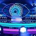 Big Brother 2: Έγινε η τελική επιλογή - Μεγάλες αλλαγές στο ριάλιτι - Πρώτο όνομα που έκλεισε!