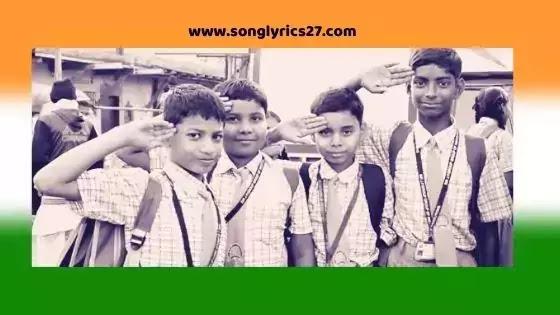 Sare Jahan Se Acha Lyrics