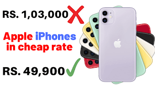 iPhone Price Drop In India |  Apple Price Cut in iPhone XS, iPhone XR, iPhone 8, iPhone 8 Plus & More
