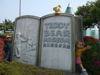 Teddy Bear Museum Korea