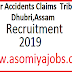 Motor Accidents Claims Tribunal, Dhubri, Assam recruitment of peon: 2019