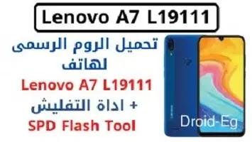 تحميل الروم الرسمى لهاتفLenovo A7 L19111