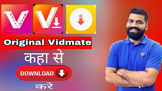 Original vidmate kaha gayab ho gya details