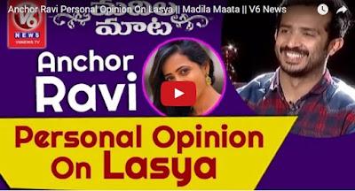 Anchor Ravi Personal Opinion On Lasya  Madila Maata