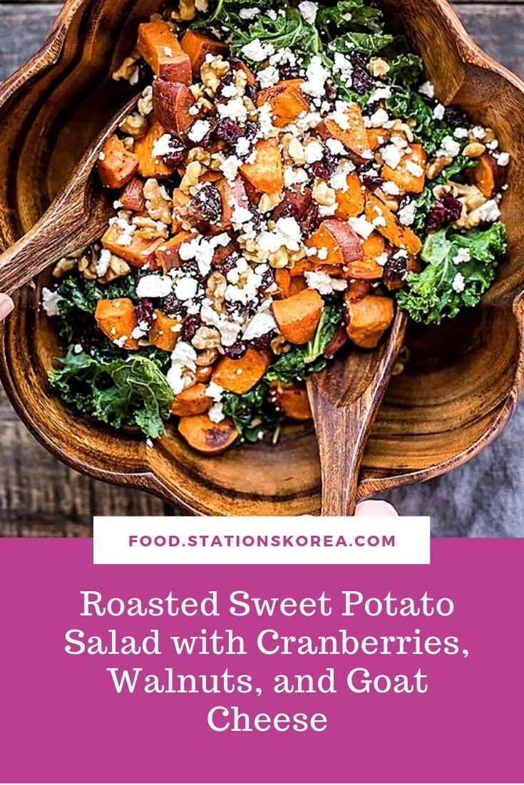 Roasted Sweet Potato Salad with Cranberries, Walnuts, and Goat Cheese   #healthyrecipesdinnercleaneating #healthyrecipesdinner #healthyrecipesforpickyeaters #healthyrecipesvegetarian #HealthyRecipes #HealthyRecipes #recipehealthy #HealthyRecipes #HealthyRecipes&Tips #HealthyRecipesGroup  #food #foodphotography #foodrecipes #foodpackaging #foodtumblr #FoodLovinFamily #TheFoodTasters #FoodStorageOrganizer #FoodEnvy #FoodandFancies #drinks #drinkphotography #drinkrecipes #drinkpackaging #drinkaesthetic #DrinkCraftBeer #Drinkteaandread