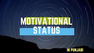 Att Status
