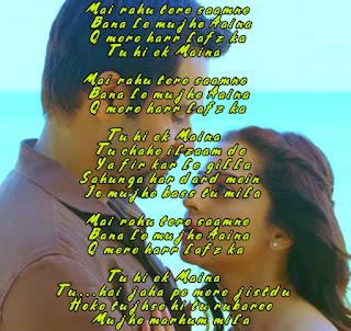 Aaina(Ayna) Song Lyrics- The Body